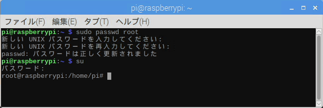 Raspbian Root Password
